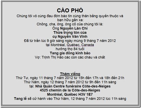 120712_Caopho_thumb.png