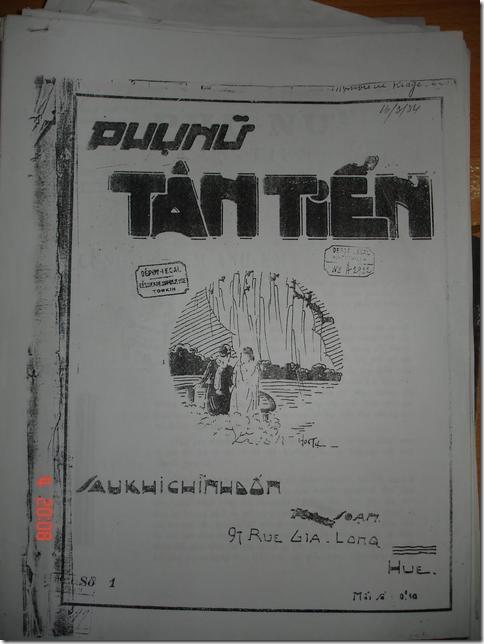 120719_phunutantien_thumb.jpg