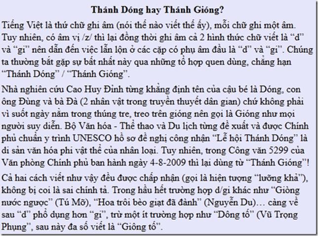 130121_Thanhdong