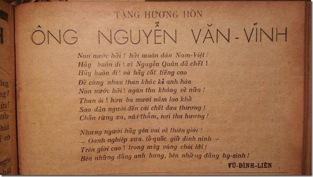 Vu Dinh Lien