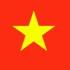 Tên nước Việt Nam, một hành trình lịch sử