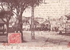 """THÊM BẰNG CHỨNG CHO """"ĐĂNG CỔ TÙNG BÁO"""" 1907 LÀ CƠ QUAN NGÔN LUẬN CỦA ĐÔNG KINH NGHĨA THỤC."""