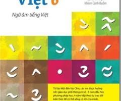 Nguyễn Văn Vĩnh với tiếng mẹ đẻ và chữ Quốc ngữ – phần 2