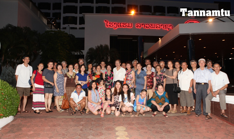 Tap the lao Plaza. 16.6