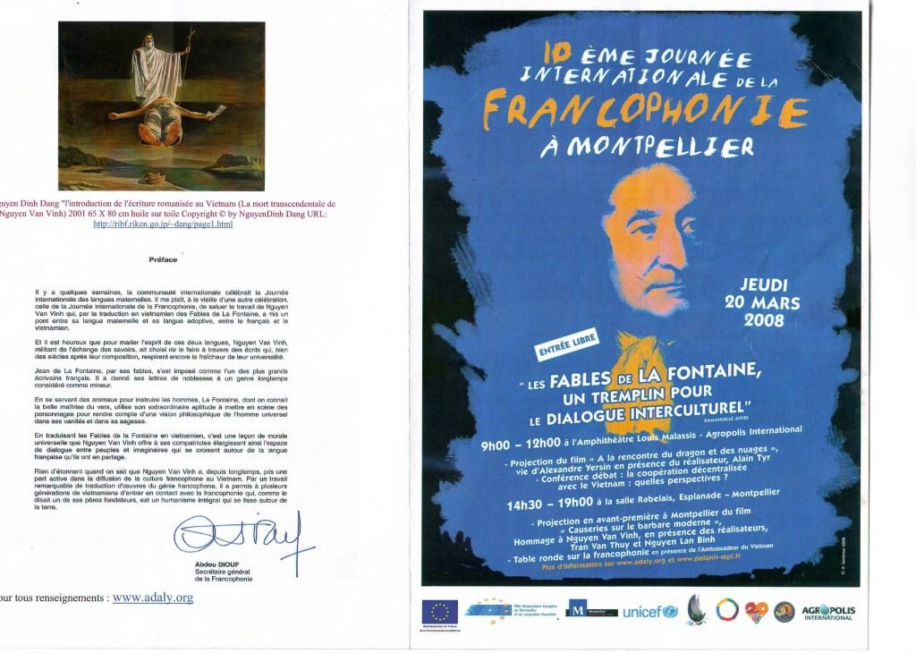 francophony-10001