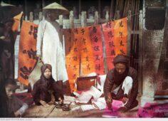 """Kỷ niệm 110 năm cuộc """"Cách mạng Văn hóa"""" ĐÔNG KINH NGHĨA THỤC (1907 – 2017) – Bài 4"""
