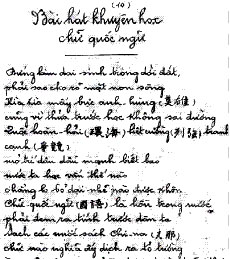 Nơi phôi thai chữ Quốc ngữ