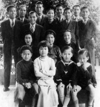 Nguyễn Lân…. TÔI.